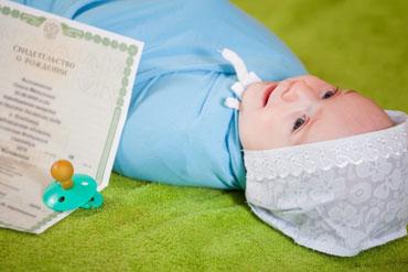 Изображение - Прописка новорожденного ребенка по месту жительства отца gde-propisat-novorozhdennogo-rebenka-1
