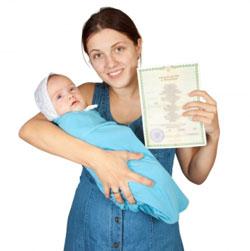 Изображение - Прописка новорожденного ребенка по месту жительства отца gde-propisat-novorozhdennogo-rebenka-2
