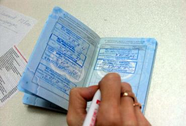 Изображение - Какие документы нужны для медкнижки kak-poluchit-sanitarnuyu-knizhku-3