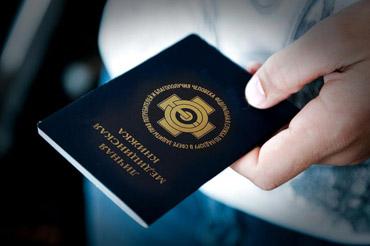 Изображение - Какие документы нужны для медкнижки kak-poluchit-sanitarnuyu-knizhku-5