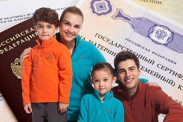 dogovor-kupli-prodazhi-kvartiry-materinskij-kapital-obrazec-4