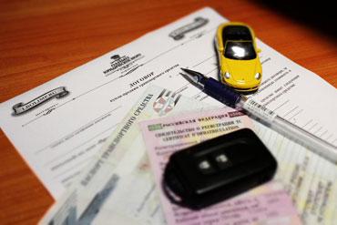 Госпошлина за регистрацию автомобиля в 2016 году