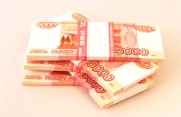 regionalnyj-materinskij-kapital-v-rostovskoj-oblasti-v-2016-godu-2