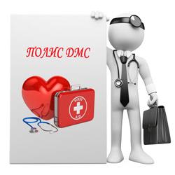 dobrovolnoe-medicinskoe-straxovanie-4