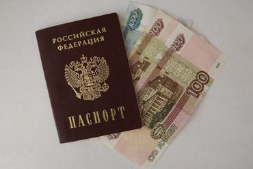 dokumenty-dlya-zameny-pasporta-1
