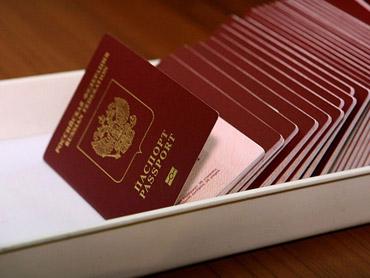 dokumenty-dlya-zameny-pasporta-3