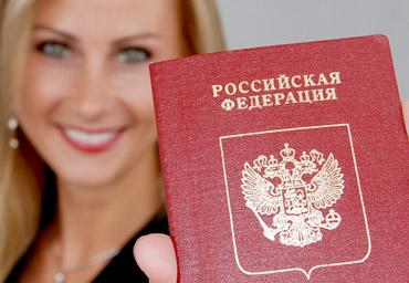 dokumenty-dlya-zameny-pasporta-4