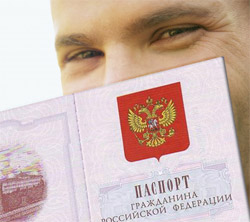 dokumenty-dlya-zameny-pasporta-5