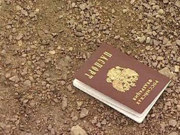 dokumenty-dlya-zameny-pasporta-6