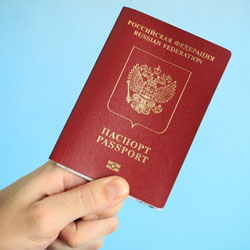 gosposhlina-za-pasport-rf-1