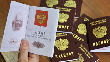gosposhlina-za-pasport-rf-2