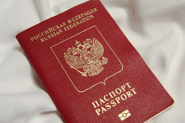gosposhlina-za-pasport-rf-5
