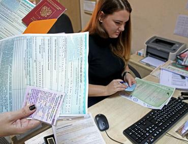 kakie-dokumenty-nuzhny-dlya-oformleniya-osago-3