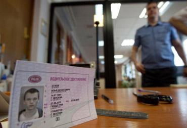 kakie-nuzhny-dokumenty-dlya-zameny-voditelskogo-udostovereniya-5