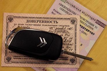 nuzhna-li-doverennost-na-upravlenie-avtomobilem-1