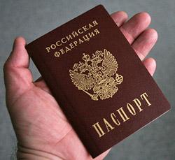 kak-poluchit-grazhdanstvo-rossii-2
