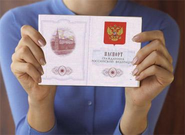 kak-poluchit-grazhdanstvo-rossii-4