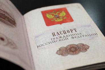 kak-poluchit-grazhdanstvo-rossii-6