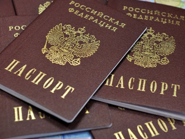 kak-smenit-familiyu-v-pasporte-2