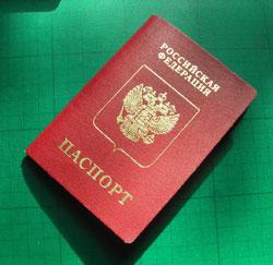 kak-smenit-familiyu-v-pasporte-4