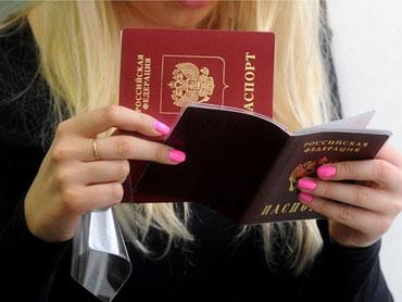 kak-smenit-familiyu-v-pasporte-5