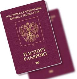 kakie-dokumenty-nuzhny-dlya-zagranpasporta-novogo-obrazca-2016-goda-3