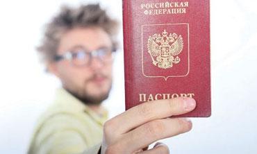 proverka-dejstvitelnosti-pasporta-grazhdanina-rf-1