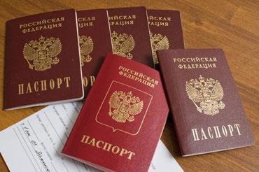 proverka-dejstvitelnosti-pasporta-grazhdanina-rf-3