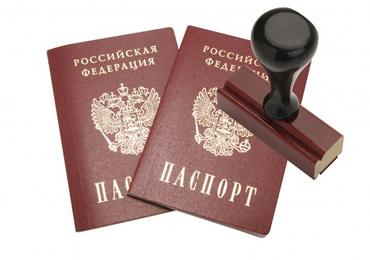registraciya-po-mestu-zhitelstva-dlya-grazhdan-rf-1