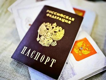 registraciya-po-mestu-zhitelstva-dlya-grazhdan-rf-4