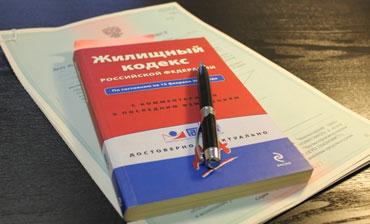 subsidiya-na-oplatu-zhkx-kto-imeet-pravo-2