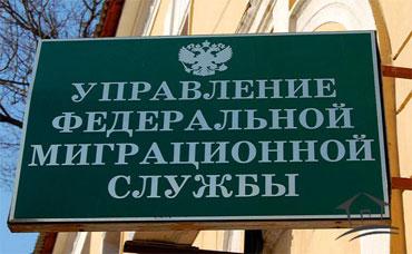 vremennaya-registraciya-inostrannogo-grazhdanina-po-mestu-prebyvaniya-1
