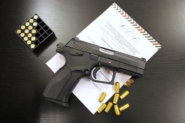dokumenty-na-prodlenie-licenzii-na-oruzhie-3