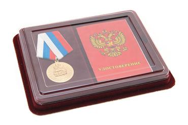 lgoty-veteranam-voennoj-sluzhby-1