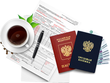 spravka-2-ndfl-novaya-forma-2016-blank-obrazec-zapolneniya-skachat-2