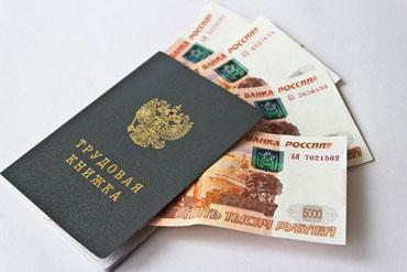 kakie-vyplaty-polozheny-pri-sokrashhenii-shtata-po-trudovomu-kodeksu-1