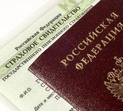uznat-snils-po-pasportu-i-inn-onlajn-1