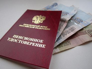 pensii-v-2016-godu-poslednie-novosti-2