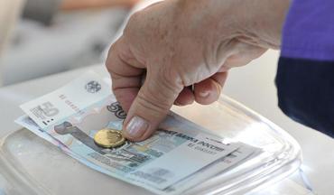 pensii-v-2016-godu-poslednie-novosti-3