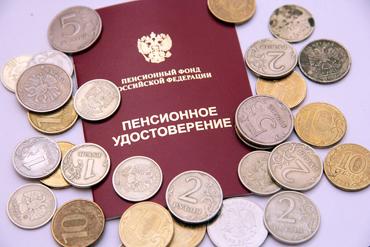 pensii-v-2016-godu-poslednie-novosti-4