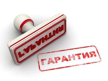 garantijnoe-pismo-ot-sobstvennika-pomeshheniya-dlya-registracii-ooo-1