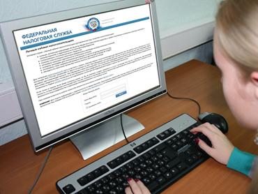 kak-uznat-zadolzhennost-po-nalogam-po-inn-onlajn-bez-registracii-4
