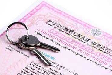 dokumenty-dlya-privatizacii-kvartiry-v-2016-godu-perechen-1