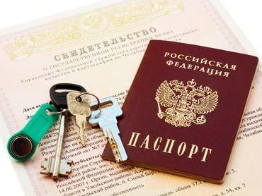 registraciya-prava-sobstvennosti-na-kvartiru-1